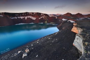 Ljótipollur crater lake.